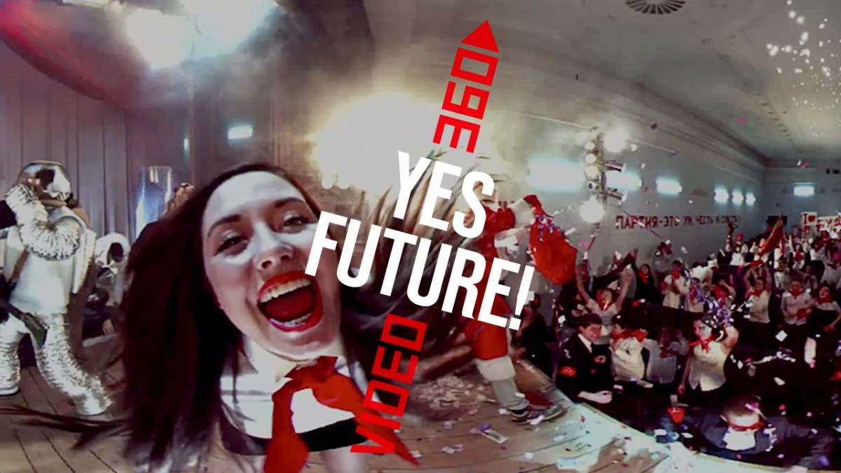 Yes Future!