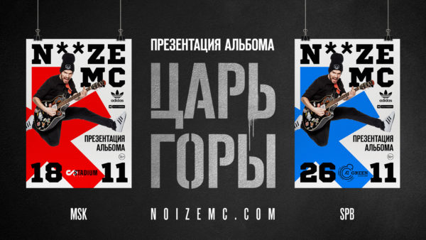nzmc_packshot