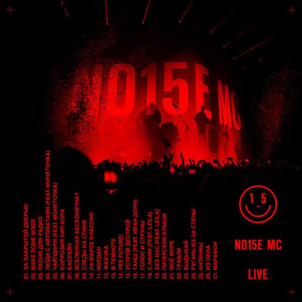 XV Live